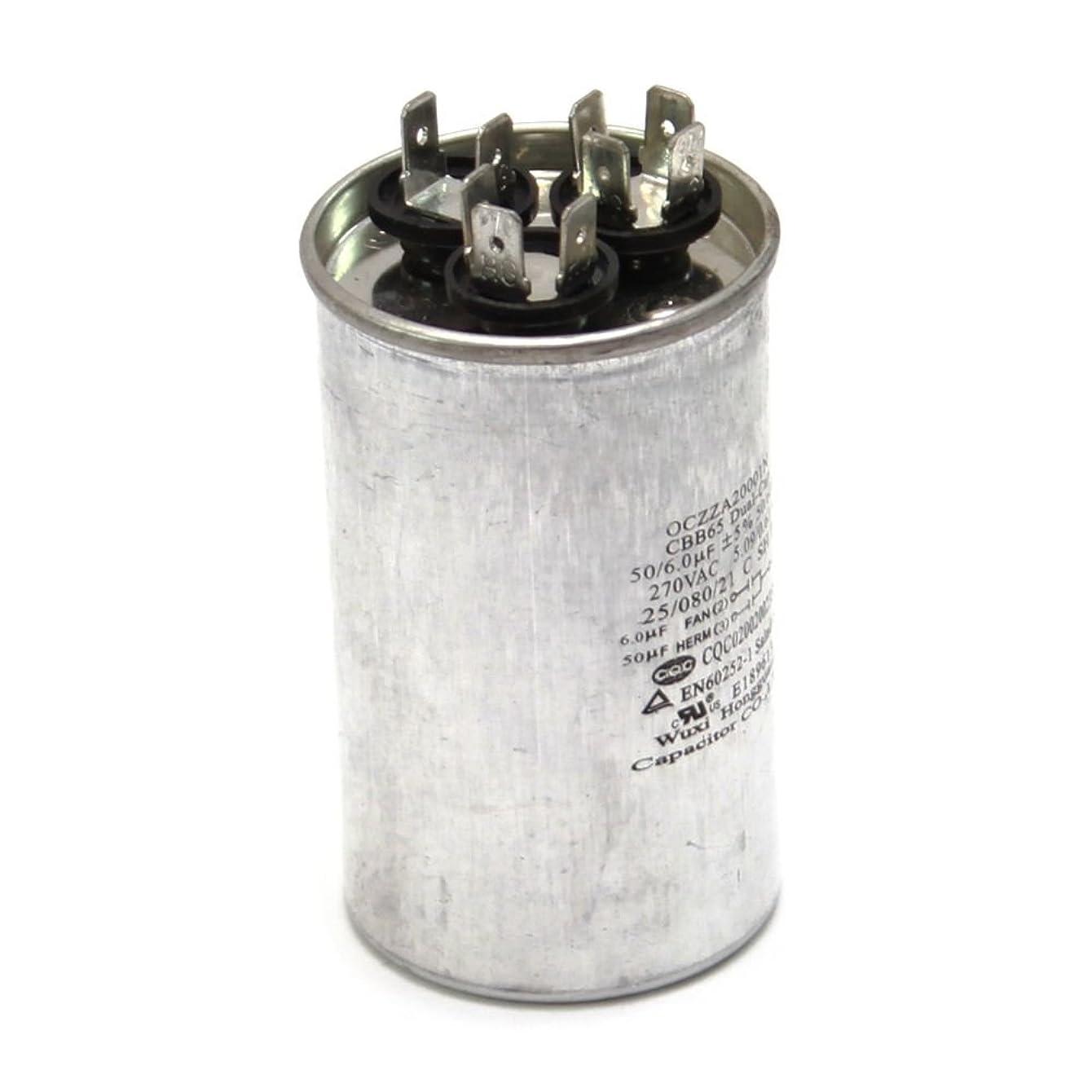 Lg 0CZZA20001N Room Air Conditioner Fan Motor Capacitor Genuine Original Equipment Manufacturer (OEM) Part