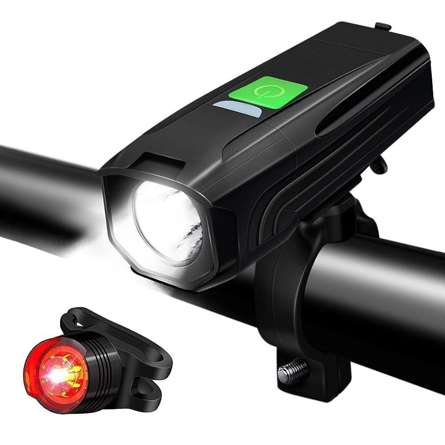 場合著名な理想的【最新版】自転車ライト 充電式 Topoomy 【5つの光モード / バッテリー残量が表示され】(連続点灯20時間/450ルーメン/IP65防水仕様/1年保証付き)