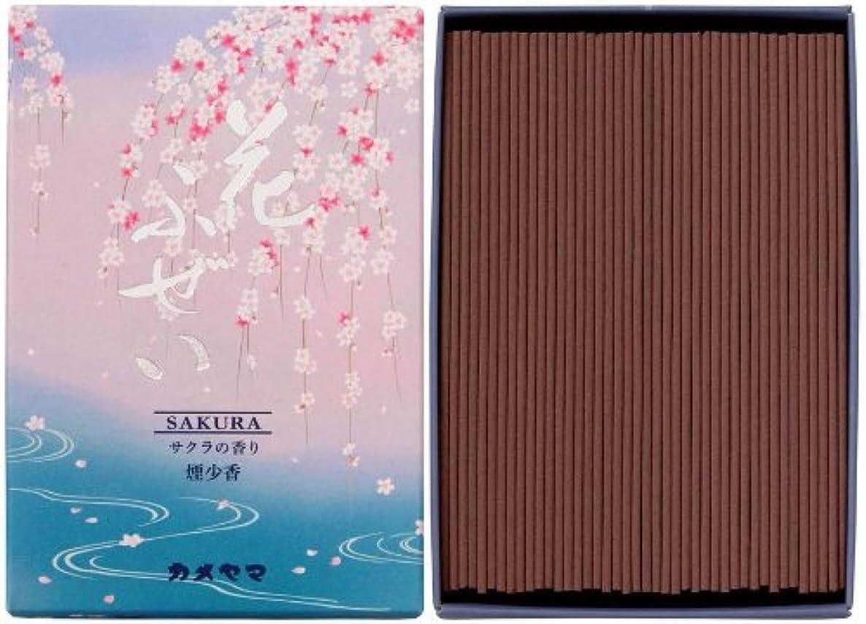 簡略化するすばらしいです魚花ふぜい 桜 煙少香 徳用大型 約220g