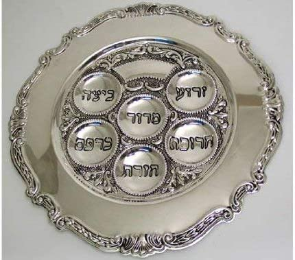 Judaica Silver Plated Passover by Plate Seder Legacy Max 55% OFF Boston Mall