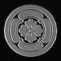 蒔絵シール 家紋ステッカー 「丸に四方木瓜 銀」