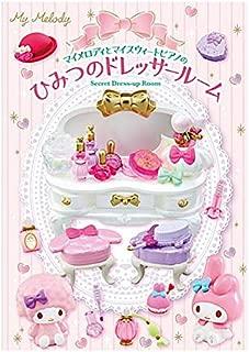 Re-Ment Miniature Sanrio My Melody Secret Dress up Room Set Blind Box 1 Pack