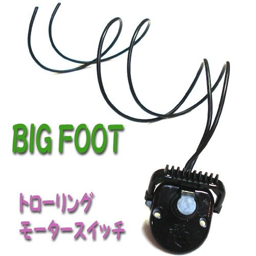 Buy Bargain Big Foot Trolling Motor Switch Lever Action for All Hand Operated 12v or 24v Trolling Mo...