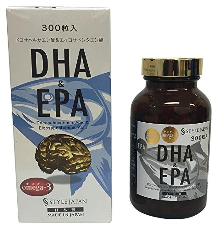 コンパス血色の良い一スタイルジャパン DHA&EPA 300粒 90g 日本製