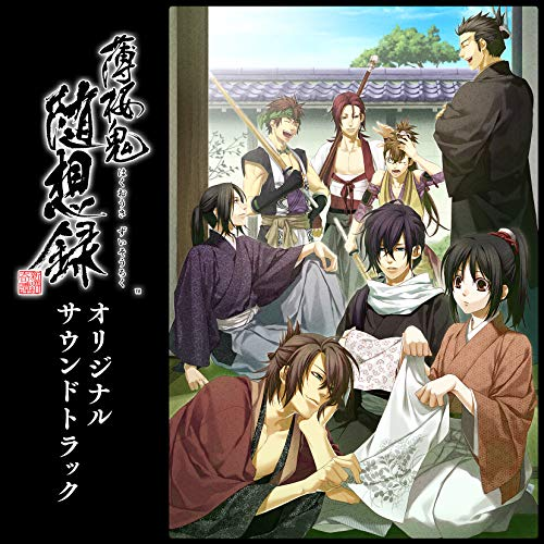 hakuouki zuisouroku Original Soundtrack(Digital album)