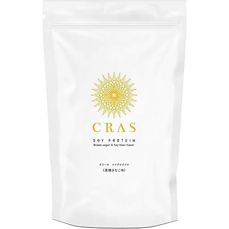 【モデルのマギープロデュース】CRAS(クラース) ソイプロテイン 黒糖きなこ味(30食分)600g