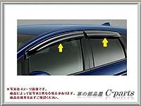 HONDA SHUTTLE ホンダ シャトル【GP7 GP8 GK8 GK9】 ドアバイザー(フロント・リア用)[08R04-T5A-000]