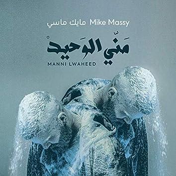Manni Lwaheed