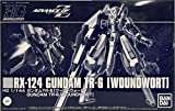 BANDAI HGUC 1/144 ガンダムTR-6[ウーンドウォート]