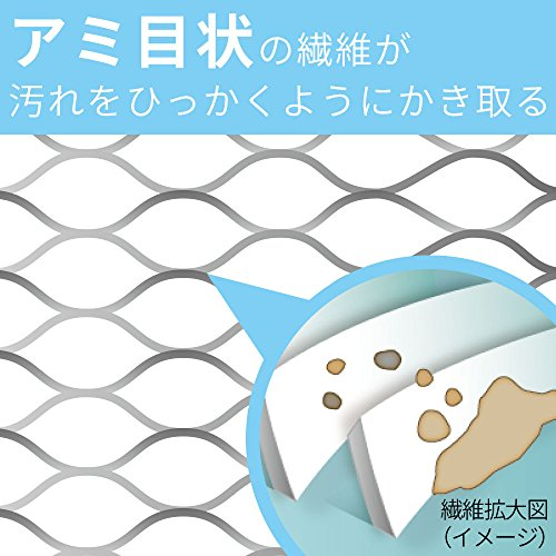 レック激落ちくんお風呂まるごとバスクリーナー(ショート伸縮)48~68cmS-824