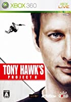 トニー・ホーク プロジェクト8 - Xbox360