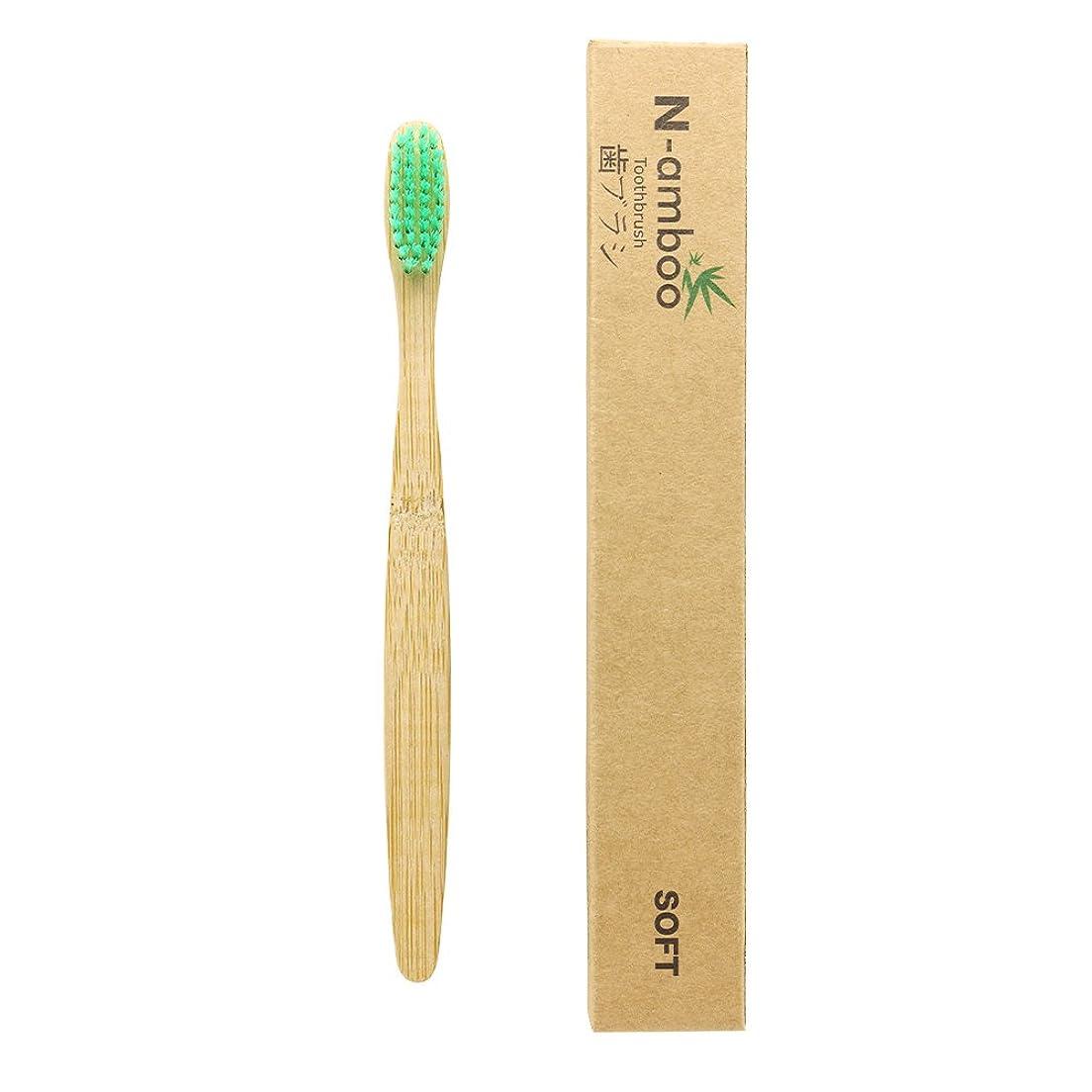 湿原著者ゆでるN-amboo 歯ブラシ 1本入り 竹製 高耐久性 緑 エコ