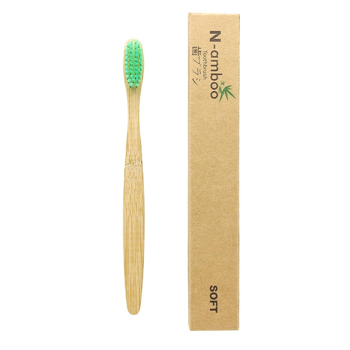 ジャケットテナント反抗N-amboo 歯ブラシ 1本入り 竹製 高耐久性 緑 エコ