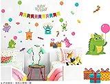 Feliz pequeño monstruo pegatinas de pared habitación infantil fondo de jardín de infantes decorativos pegatinas de pared