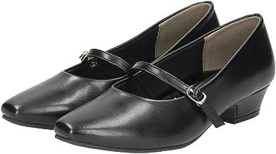 [Parade] パンプス 黒 ビジネス ワイズ 4E ゆったり ローヒール 極ふわっ リクルート フォーマル ストラップ オフィス 就職活動 仕事 靴 大きいサイズ 小さいサイズ スクエアトゥ ヒール レディース