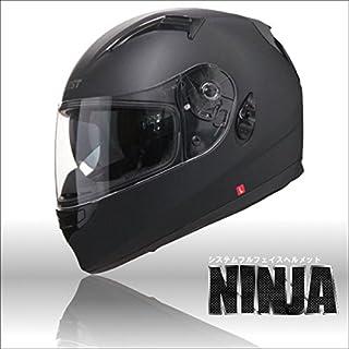 ワンタッチインナーバイザー付きフルフェイスヘルメット NINJA ニンジャ シングルカラー バイク用 かっこいい クレスト マットブラック,L(59~60cm)