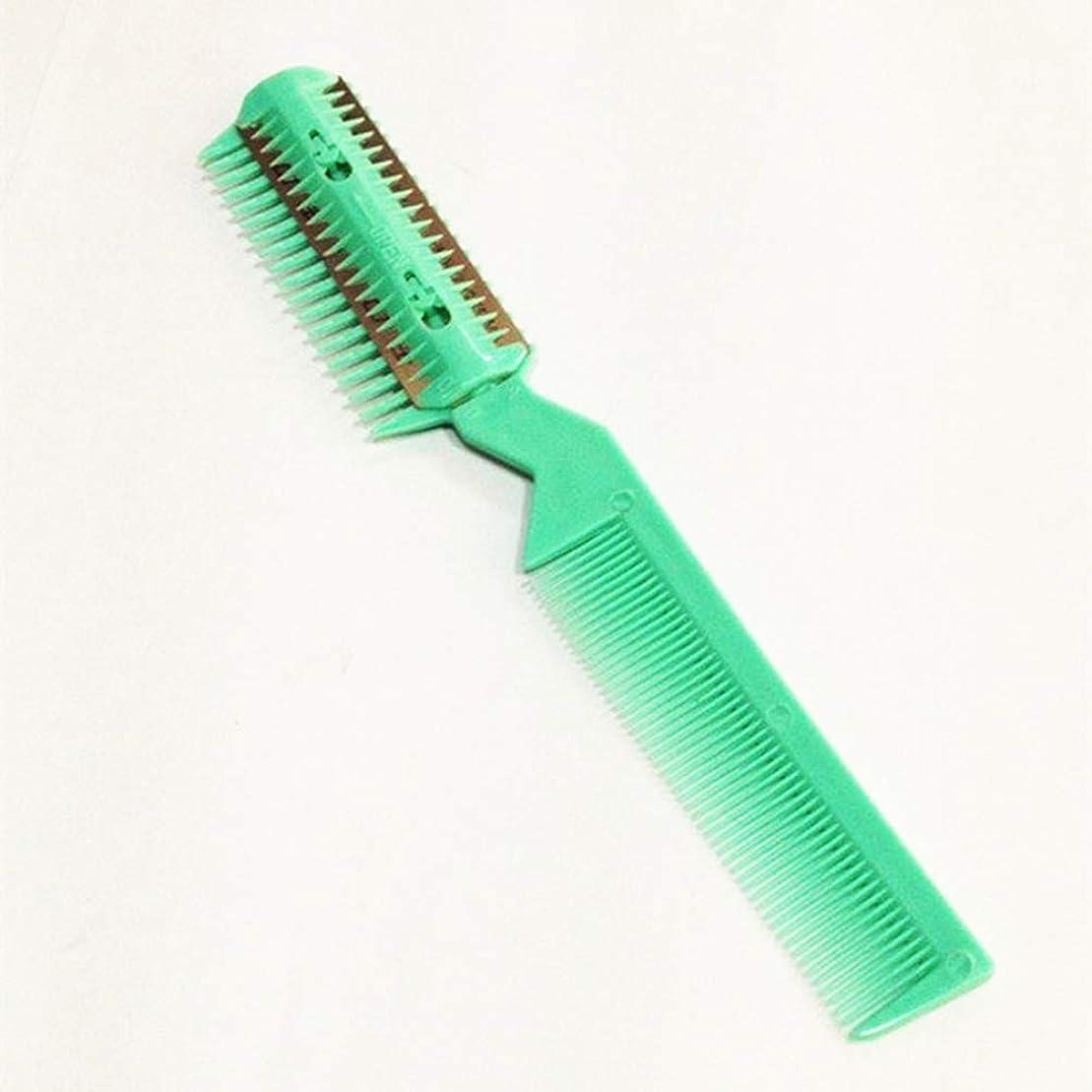 注入スピーチ冒険Healifty 毛かみそりの櫛の二重側面を剃る刃の任意色で切る前髪のトリミング