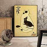 Cuadro En Lienzo,Estilo Japonés Arte Pared Pintura Cuadros, Ratón Y Gato, No Tejido Sin Marco Cartel Mural Foto,Impresión En Lienzo La Imagen para La Sala De Estar Decoración De La Casa,7.8 * 11.