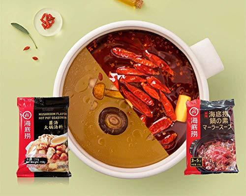 海底撈 火鍋調料 清油(マーラー味)&菌湯(茸の味)【2点セット】 鍋の素 ネコポス