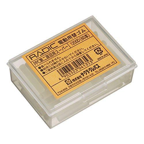 サクラクレパス 電動字消器 替えゴム(PPC用) 1200D 00022709 【まとめ買い3個セット】
