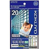 コクヨ インクジェット 写真用紙 印画紙原紙 高光沢 ハガキ 20枚 KJ-D13H-20 Japan