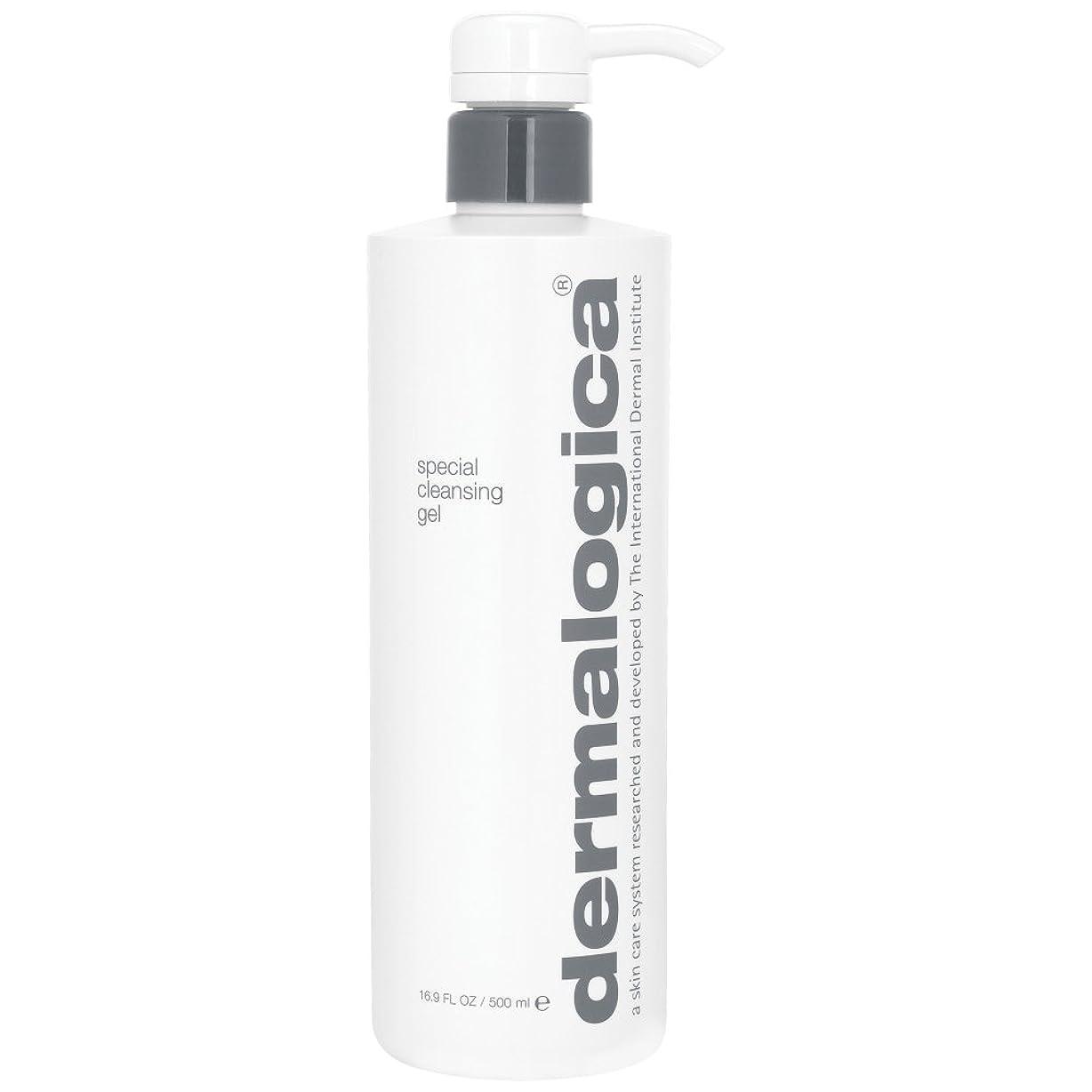 南提案爆発するダーマロジカ特別なクレンジングゲル500ミリリットル (Dermalogica) (x2) - Dermalogica Special Cleansing Gel 500ml (Pack of 2) [並行輸入品]