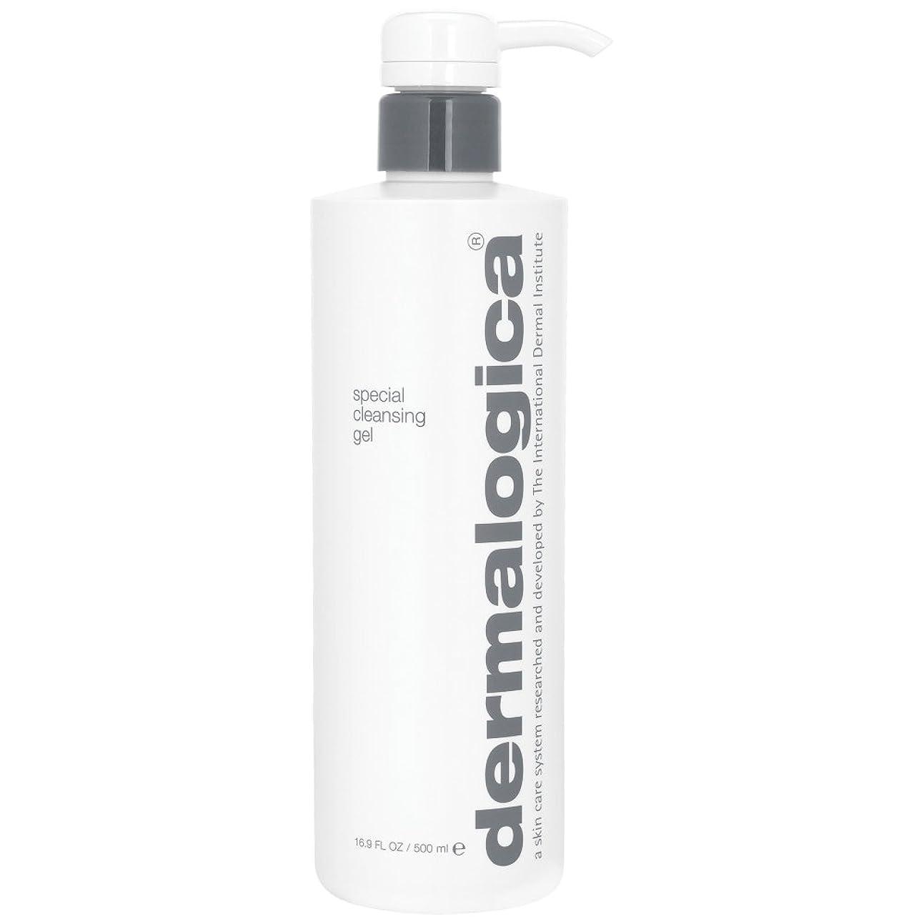 慈悲早いエンターテインメントダーマロジカ特別なクレンジングゲル500ミリリットル (Dermalogica) (x2) - Dermalogica Special Cleansing Gel 500ml (Pack of 2) [並行輸入品]