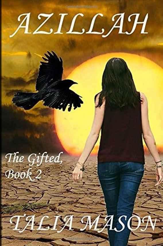 急速な寄稿者戻すAzillah: The gifted book 2