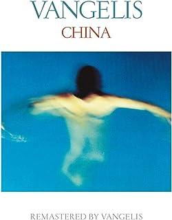 CHINA / REMASTERED 201