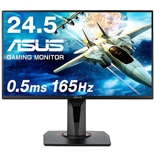 ASUSゲーミングモニター24.5インチ VG258QR 0.5ms 165HZ HDMI DP/DVI スリムベゼルG-Sync FreeSync フリッ...