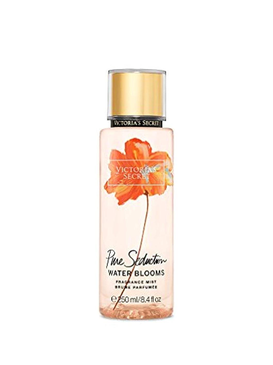 頭痛あなたは漏れ『限定版』ヴィクトリアシークレットVICTORIA'S SECRET ピュアセダクッションpure seduction water blooms ボデイミスト