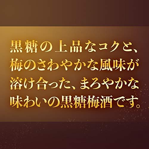 アサヒ黒糖濃醇梅酒14度パック[1800ml]