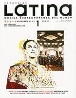 LaTIna (ラティーナ) 2013年 01月号 [雑誌]