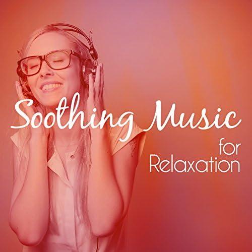Deep Sleep & Lullabies for Deep Meditation