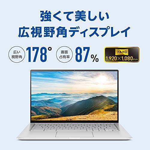 51ZUjr7vDyL-「ASUS Chromebook Flip C433」は10月に英国で発売。£499(約7万円)から