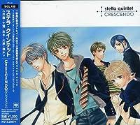 Crescendo by Stella Quintet (2006-11-29)