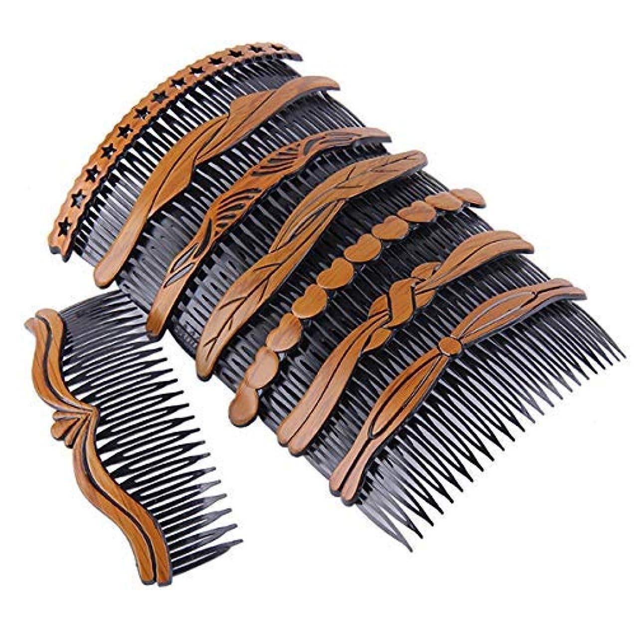 決して加速する誓う8Pcs Plastic Wood Grain Hollow Hair Side Combs Retro Hair Comb Pin Clips Headdress with Teeth for Lady Women Girls Hair Styling Accessories [並行輸入品]