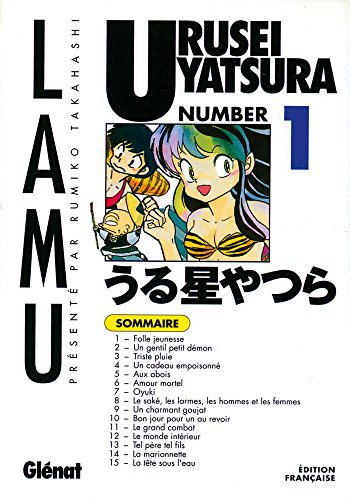 Urusei Yatsura - Tome 01
