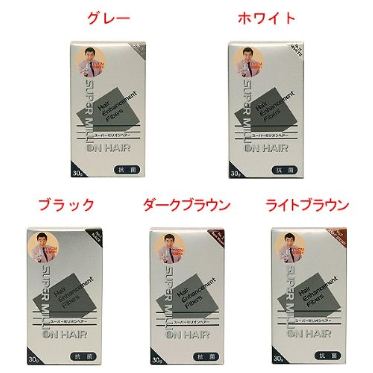 スラム軽食サイクル【ルアン】スーパーミリオンヘアー No.15 ホワイト 30g