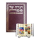Passover Pesach, Passover Haggadahs Leatherette / Gold Traditional Hebrew/English Made In ISRAEL