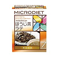 マイクロダイエット 限定生産【ほうじ茶】 (7食)6AMA2-7489