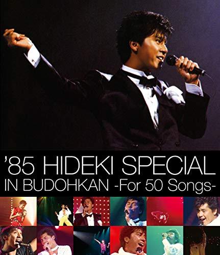 【Amazon.co.jp限定】'85 HIDEKI SPECIAL IN BUDOHKAN -For 50 Songs-(Blu-ray)(ビジュアルシート2枚組付)