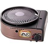 イワタニ カセットガス スモークレス焼肉グリル「やきまる」 CB-SLG-1 家電 調理・キッチン家電 ab1-1070425-ah [簡素パッケージ品]