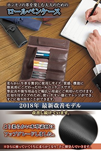 BLUESINCERE本革ロールペンケース大容量レザー革筆箱万年筆入れプルームテックケースメンズレディース(ロイヤルブラック)RP1-rb