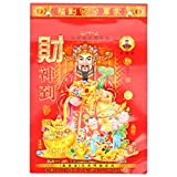 NUOBESTY 2021 Chinese Calendar...