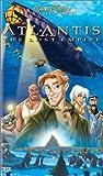 Atlantis - The Lost Empire (Walt Disney Pictures Presents) [VHS]