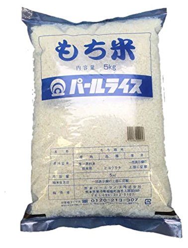 熊本パールライス 熊本県産ヒヨクモチ もち精米 5kg 平成29年産 [0053]