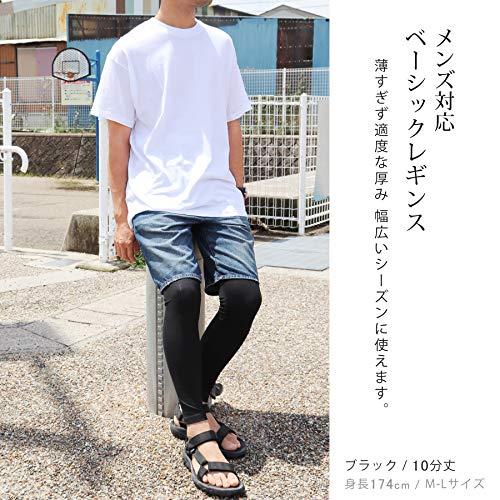 iLeg(アイレッグ)『メンズベーシックレギンス薄手・10/12分丈(leg2077)』