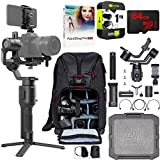 DJI Ronin-SC 3-Axis Gimbal Stabilizer for Mirrorless Cameras Creative Bundle with Deco Photo Backpack + 64GB High Speed Card + Corel Paintshop Pro Software + 1 Year Extended Protection Plan