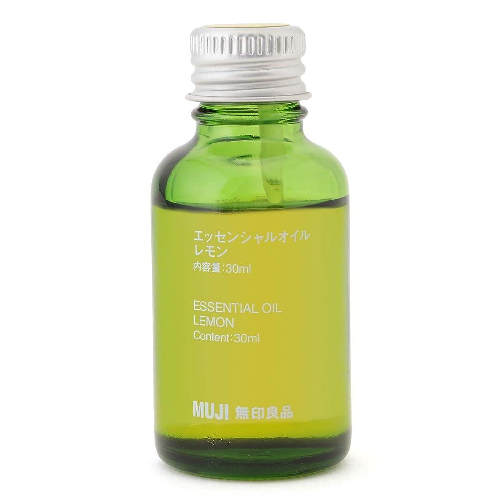 聖職者債務者書き込み【無印良品】エッセンシャルオイル30ml(レモン)